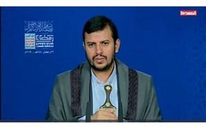 رهبر انصارالله: سعودیها ابتکار عمل پیشنهادی یمن را مغتنم بشمارند