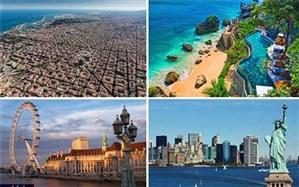 پردرآمدترین شهرهای جهان از گردشگری در سال ۲۰۱۸+ایفنوگرافی