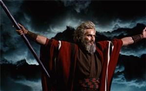 احتمال انتخاب بازیگر خارجی برای ایفای نقش حضرت موسی(ع)