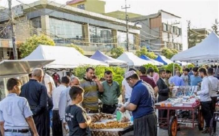 دستفروش ایرانی ـ عراق