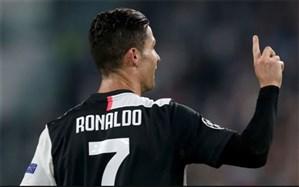 رونالدو رکورد لیگ قهرمانان اروپا را شکست