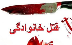 اجیر کردن قاتل برای کشتن پدر