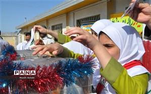 زنگ جشن عاطفهها در مدارس مازندران نواخته شد