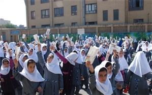 برگزاری آیین جشن عاطفه ها در مدارس آموزش و پرورش ناحیه یک شهرری