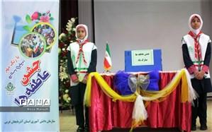 جشن عاطفه ها درارومیه برگزار شد