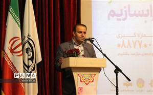 معاون توسعه مدیریت و منابع استانداری فارس: شورعاطفهها باید در تمام ایام سال برگزار شود