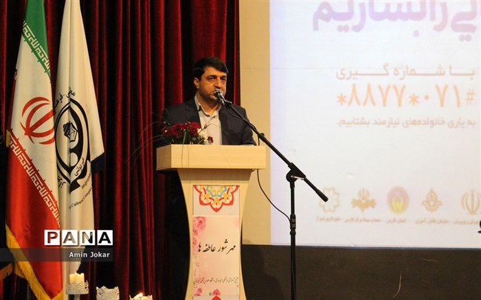 برگزاری آیین شورعاطفهها در بیش از 5 هزار مدرسه در فارس
