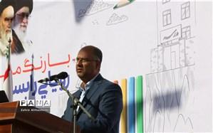 جشن عاطفه ها در شهر تهران برگزار شد