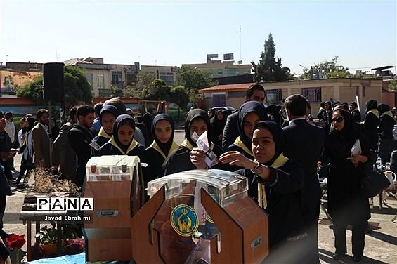 آیین نمادین مهر عاطفه ها در مشهد