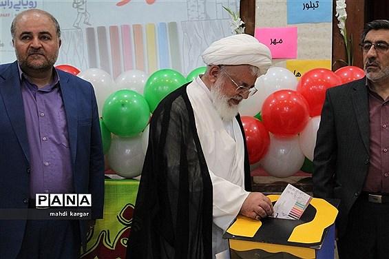 جشن عاطفهها در یزد