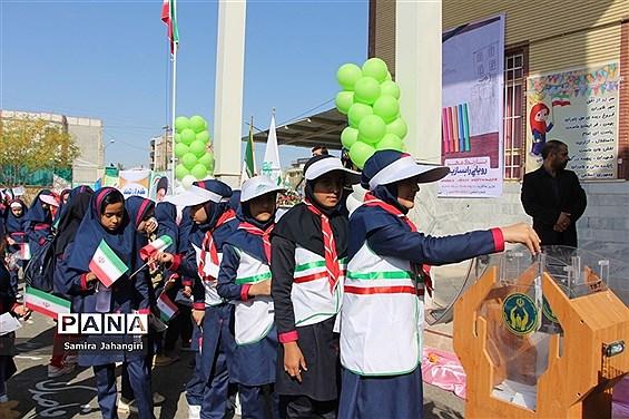 جشن عاطفهها در مدرسه دخترانه امام حسین (ع) بیرجند