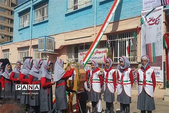 جشن عاطفهها در کرمانشاه