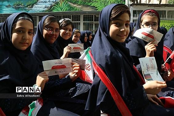 جشن عاطفهها در منطقه 6 تهران