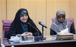 معصومه ابتکار: وظیفه ما تلاش برای کارآمدی نظام جمهوری اسلامی است