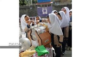 طنین زنگ عاطفه ها در بام ایران
