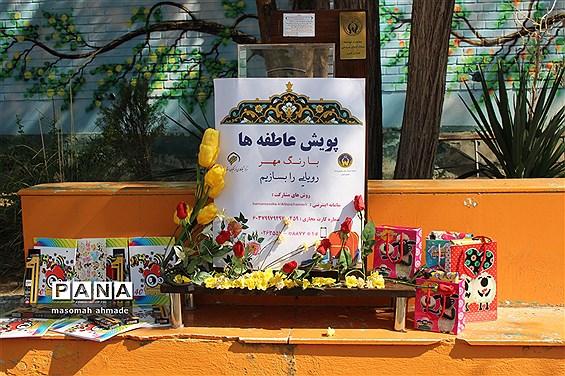 مراسم متمرکز استانی پویش عاطفهها در مدرسه دخترانه اکبریه حصارک کرج