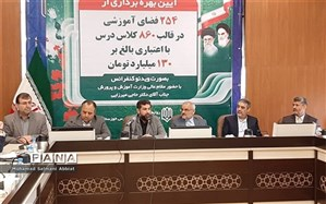 استاندار خوزستان: آموزش و پرورش محور اصلی توسعه در استان است