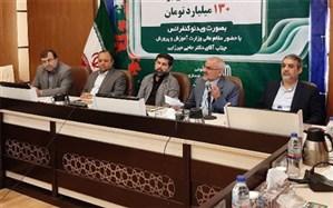 ۲۵۴ فضای آموزشی استان سیلزده خوزستان به بهرهبرداری رسید