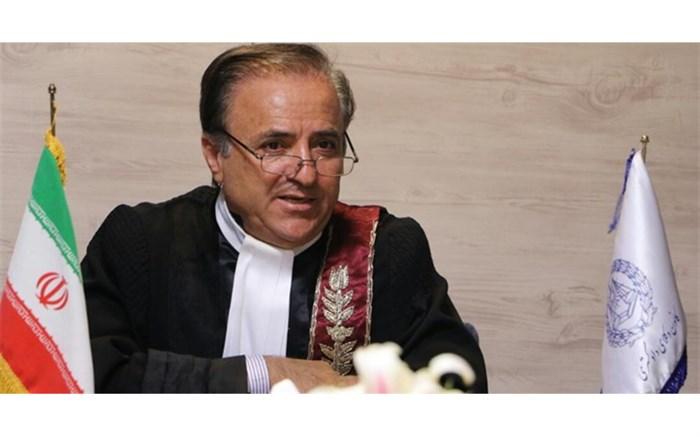 کانون وکلای دادگستری فارس