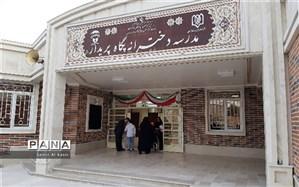 کلنگ زنی یک سالن همایش و مدرسه بزرگ استثنایی پگاه پریدار در دزفول