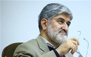 درخواست علی مطهری از رهبر انقلاب برای حل اختلاف مجلس و مجمع تشخیص