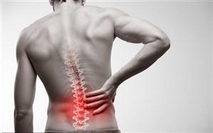 کمر درد ناشی از چیست