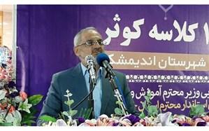 تمهیدات وزیر آموزش و پرورش برای حل مشکلات مدارس خوزستان