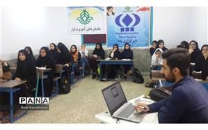 برگزاری کارگاه آموزش خبر نویسی و خبرنگاری ویژه دانش آموزان  در دزفول