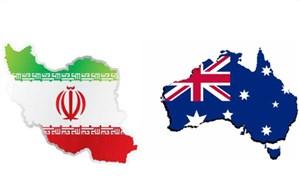 زوج استرالیایی بازداشتشده در ایران آزاد شدند