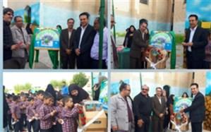 جشن عاطفه ها در مدارس منطقه بندرریگ برگزار شد