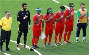 فوتبال 5 نفره ایران پارالمپیکی شد
