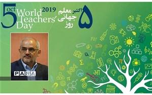 وزیر آموزش و پرورش به مناسبت سیزدهم مهر ماه برابر با پنجم اکتبر روز جهانی معلم، پیامی صادر کرد
