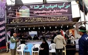 خدمت رسانی  به ۳۵ هزار زائر اربعین حسینی با حضور موکب های البرزی در مسیر نجف تا کربلا