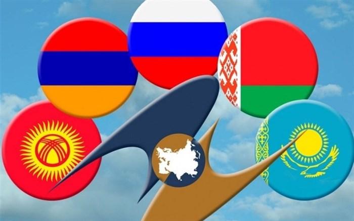 ایران ۴ آبان رسماً عضو اتحادیه اوراسیا میشود | ۵۰۲ قلم کالا از ایران بدون تعرفه صادر خواهد شد