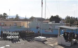 صبحگاه مشترک نیروهای نظامی و انتظامی  در بهاباد