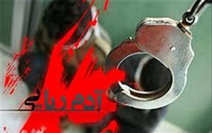 انگیزهای مرموز در ربودن یازدهمین فرزند مرد 2 زنه