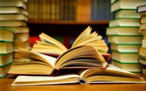 چرا برای خواندن کتاب حوصله نداریم