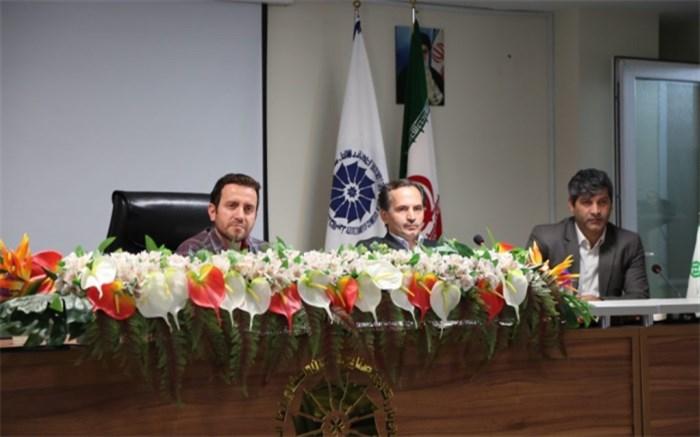 همایش بانک توسعه  صادرات