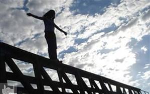 خودکشی دختری از ترس برادرش
