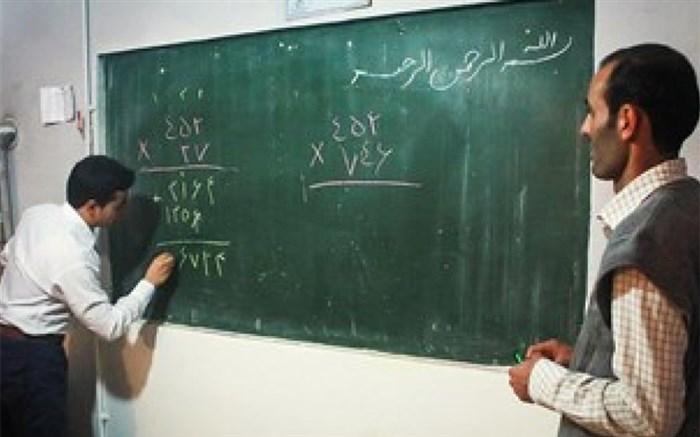 معرفی نفرات برتر گیلان در جشنواره الگوهای برتر تدریس