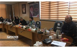 جلسه سرویس دانش آموزی منطقه۹ برگزار شد