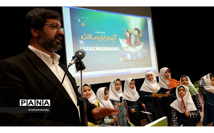 بازدید استاندار اردبیل از کانون پرورش فکری کودکان و نوجوانان استان