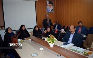 جلسه مدیران مقطع ابتدایی منطقه 2 برگزار شد
