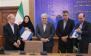 تفاهمنامه همکاری مشترک بین معاونت علمی و فناوری رئیس جمهوری و وزارت راه و شهرسازی امضا شد