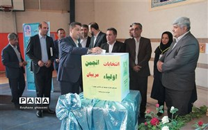 آئین انتخابات استانی انجمن اولیا و مربیان فارس
