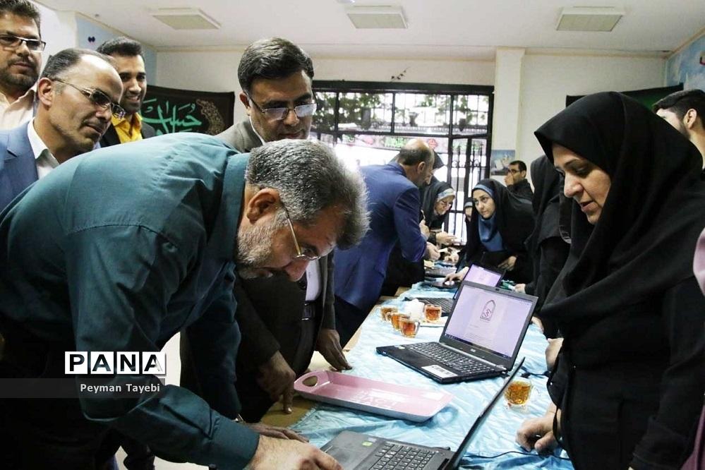 آئین استانی انتخابات الکترونیکی انجمن اولیا و مربیان سمنان
