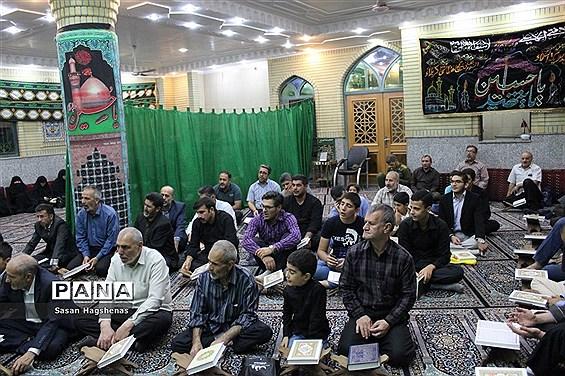 شانزدهمین محفل انس با قرآن کریم در اسلامشهر