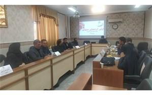 گردهمایی مسئولین سازمان دانش آموزی استان قم برگزار شد