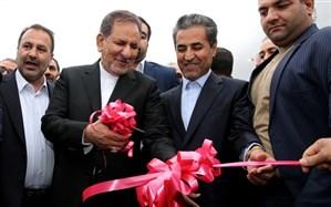 افتتاح پروژه آبرسانی بیرجند با حضور معاون اول رئیس جمهور