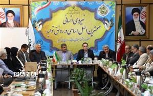 مدیرکل نظارت بر ذیحسابی های وزارت اقتصاد:کم ترین مساله را در حوزه ذیحسابی و امور مالی شهر تهران شاهد هستیم